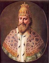 """Парадный портрет Ивана IV """"Грозного"""""""