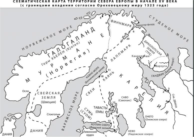 Карта северной Европы в начале XV века