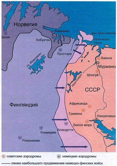 Расположение военных аэродромов в Заполярье