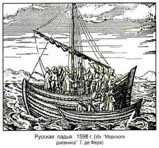 Русская лодья на старинной гравюре