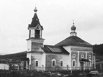 Церковь Рождества Пречистой Богородицы
