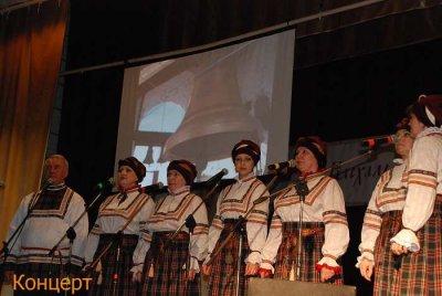 Пасхальный фестиваль в Кандалакше