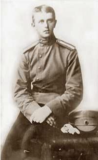 Военный летчик подпоручик Ян Нагурский