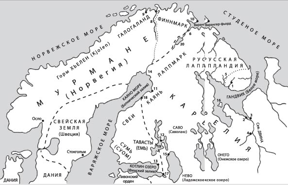 СХЕМАТИЧЕСКАЯ КАРТА ТЕРРИТОРИЙ СЕВЕРА ЕВРОПЫ в 1419 г.