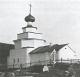 Кандалакшский мужской монастырь