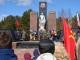 Празднование Дня Победы в Кандалакше
