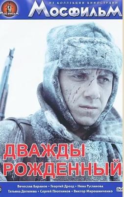 """Фильм """"Дважды рожденный"""" снимали в Кандалакше"""