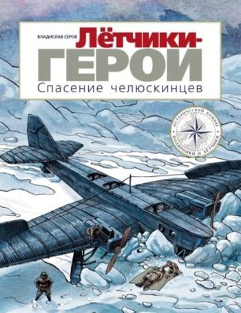 Книги Олега Бундура